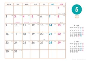 2016年5月|シンプルカレンダー(横1ヶ月/ポストカード)