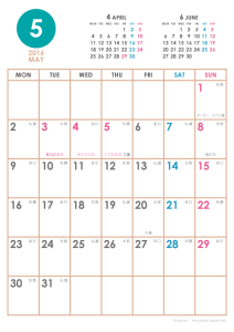 2016年5月|シンプルカレンダー(縦1ヶ月/A4)