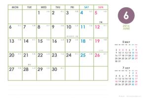 2016年6月|シンプルカレンダー(横1ヶ月/ポストカード)