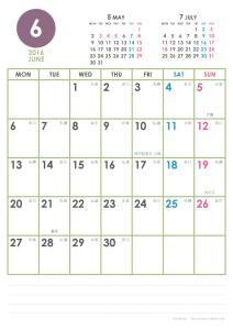 2016年6月|シンプルカレンダー(縦1ヶ月/A4)