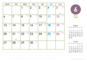 2016年6月|シンプルカレンダー(横1ヶ月/A4)