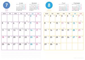 2016年7・8月|シンプルカレンダー(縦2ヶ月/A4)