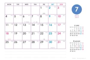 2016年7月|シンプルカレンダー(横1ヶ月/ポストカード)