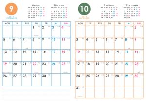2016年9・10月|シンプルカレンダー(縦2ヶ月/A4)