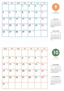2016年9・10月|シンプルカレンダー(横2ヶ月/A4)