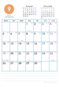 2016年9月|シンプルカレンダー(縦1ヶ月/ポストカード)
