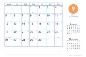 2016年9月|シンプルカレンダー(横1ヶ月/ポストカード)
