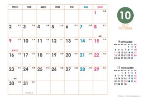 2017年10月|シンプルカレンダー(横1ヶ月/ポストカード)