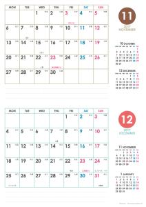 2017年11・12月|シンプルカレンダー(横2ヶ月/A4)