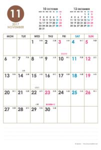 2017年11月|シンプルカレンダー(縦1ヶ月/ポストカード)【無料ダウンロード】