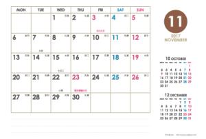 2017年11月|シンプルカレンダー(横1ヶ月/ポストカード)
