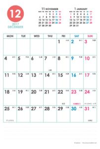 2017年12月|シンプルカレンダー(縦1ヶ月/ポストカード)【無料ダウンロード】