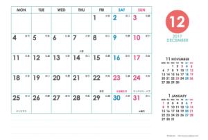 2017年12月|シンプルカレンダー(横1ヶ月/ポストカード)