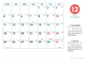 2017年12月|シンプルカレンダー(横1ヶ月/A4)