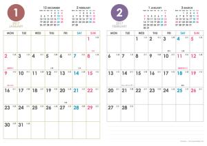 2017年1・2月|シンプルカレンダー(縦2ヶ月/A4)