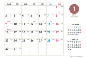 2017年1月|シンプルカレンダー(横1ヶ月/ポストカード)