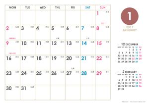 2017年1月|シンプルカレンダー(横1ヶ月/A4)