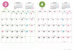 2017年3・4月|シンプルカレンダー(縦2ヶ月/A4)