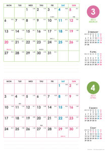 2017年3・4月|シンプルカレンダー(横2ヶ月/A4)
