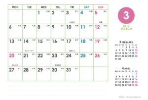 2017年3月|シンプルカレンダー(横1ヶ月/ポストカード)