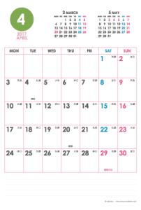 2017年4月|シンプルカレンダー(縦1ヶ月/ポストカード)【無料ダウンロード】