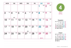 2017年4月|シンプルカレンダー(横1ヶ月/ポストカード)