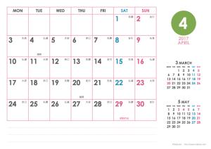 2017年4月|シンプルカレンダー(横1ヶ月/A4)