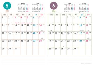 2017年5・6月|シンプルカレンダー(縦2ヶ月/A4)