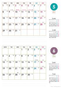 2017年5・6月|シンプルカレンダー(横2ヶ月/A4)
