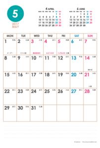 2017年5月|シンプルカレンダー(縦1ヶ月/ポストカード)【無料ダウンロード】