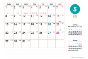 2017年5月|シンプルカレンダー(横1ヶ月/ポストカード)