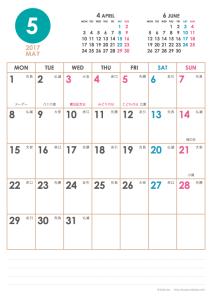 2017年5月|シンプルカレンダー(縦1ヶ月/A4)