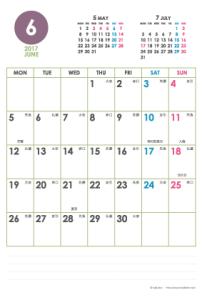 2017年6月|シンプルカレンダー(縦1ヶ月/ポストカード)【無料ダウンロード】