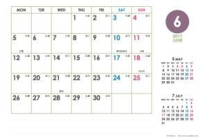 2017年6月|シンプルカレンダー(横1ヶ月/ポストカード)