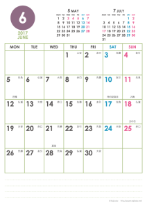 2017年6月|シンプルカレンダー(縦1ヶ月/A4)