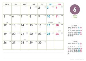 2017年6月|シンプルカレンダー(横1ヶ月/A4)