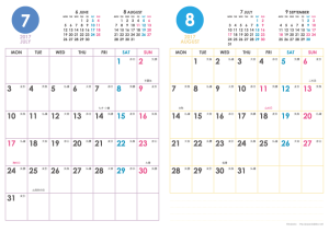 2017年7・8月|シンプルカレンダー(縦2ヶ月/A4)