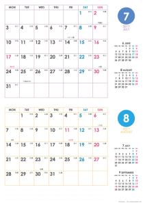 2017年7・8月|シンプルカレンダー(横2ヶ月/A4)