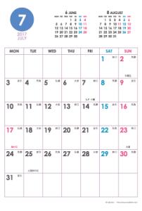 2017年7月|シンプルカレンダー(縦1ヶ月/ポストカード)【無料ダウンロード】