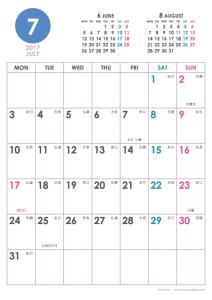 2017年7月|シンプルカレンダー(縦1ヶ月/A4)