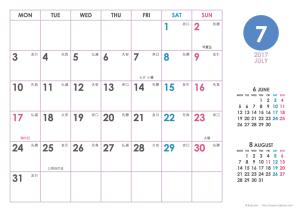 2017年7月|シンプルカレンダー(横1ヶ月/A4)