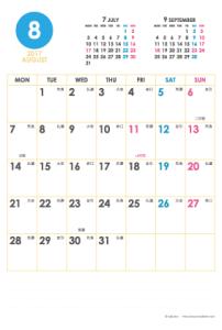 2017年8月|シンプルカレンダー(縦1ヶ月/ポストカード)【無料ダウンロード】