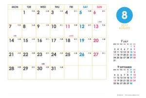 2017年8月|シンプルカレンダー(横1ヶ月/ポストカード)