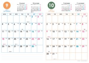 2017年9・10月|シンプルカレンダー(縦2ヶ月/A4)