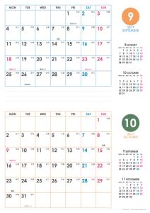 2017年9・10月|シンプルカレンダー(横2ヶ月/A4)