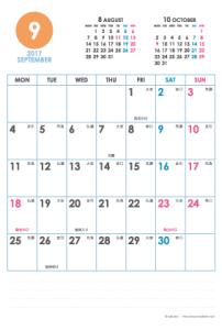 2017年9月|シンプルカレンダー(縦1ヶ月/ポストカード)【無料ダウンロード】