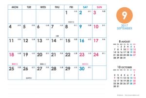 2017年9月|シンプルカレンダー(横1ヶ月/ポストカード)