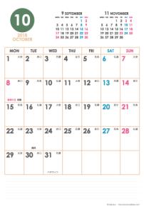 2018年10月|シンプルカレンダー(縦1ヶ月/ポストカード)
