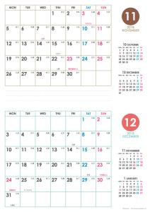 2018年11・12月|シンプルカレンダー(横2ヶ月/A4)