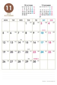 2018年11月|シンプルカレンダー(縦1ヶ月/ポストカード)